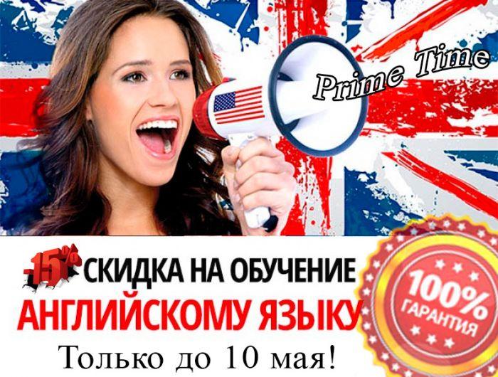 Английский в США | Курсы английского языка в США